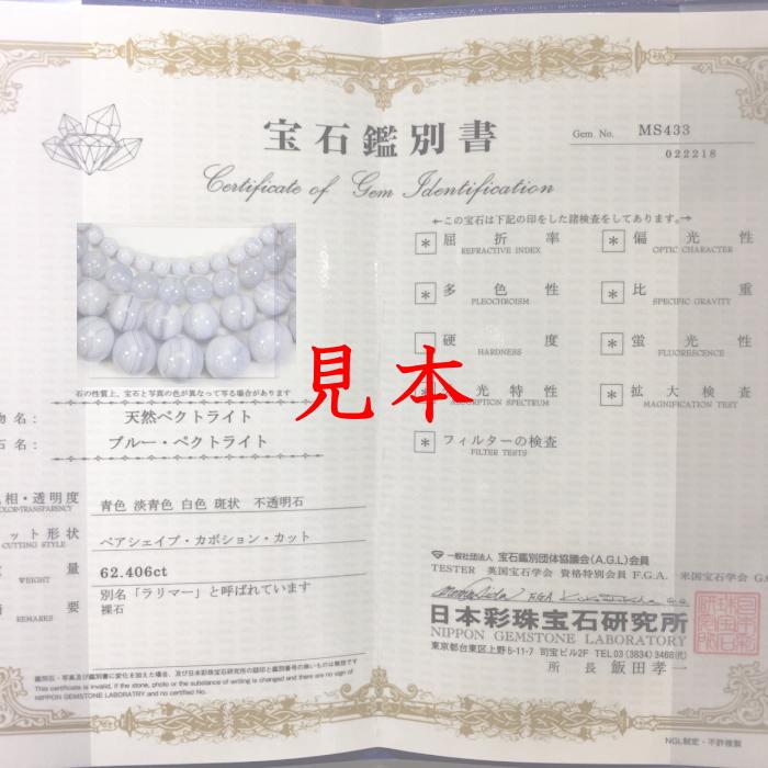 200715-2